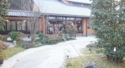 お庭-天然温泉三峰
