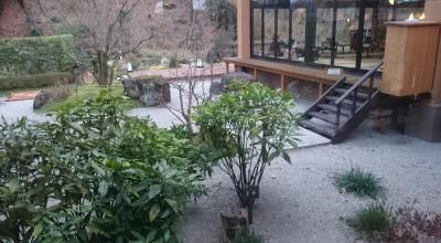 お庭2-天然温泉三峰