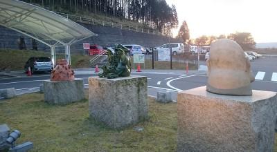 曽木温泉-バーデンパークSOGI3