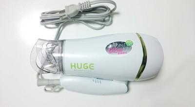 【コイズミ】HUGE マイナスイオンドライヤー3